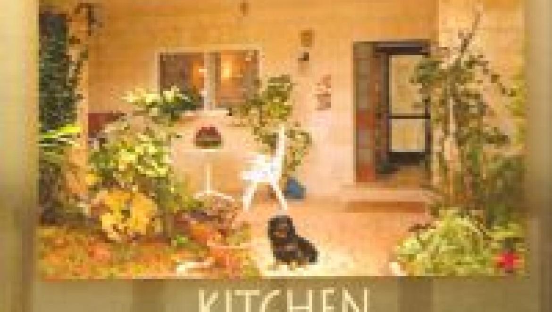 מהמטבח של ברברה באהבה